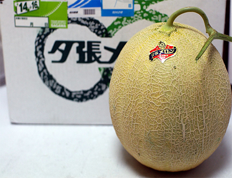 cele mai scumpe fructe din lume the most expensive fruits in the world 4