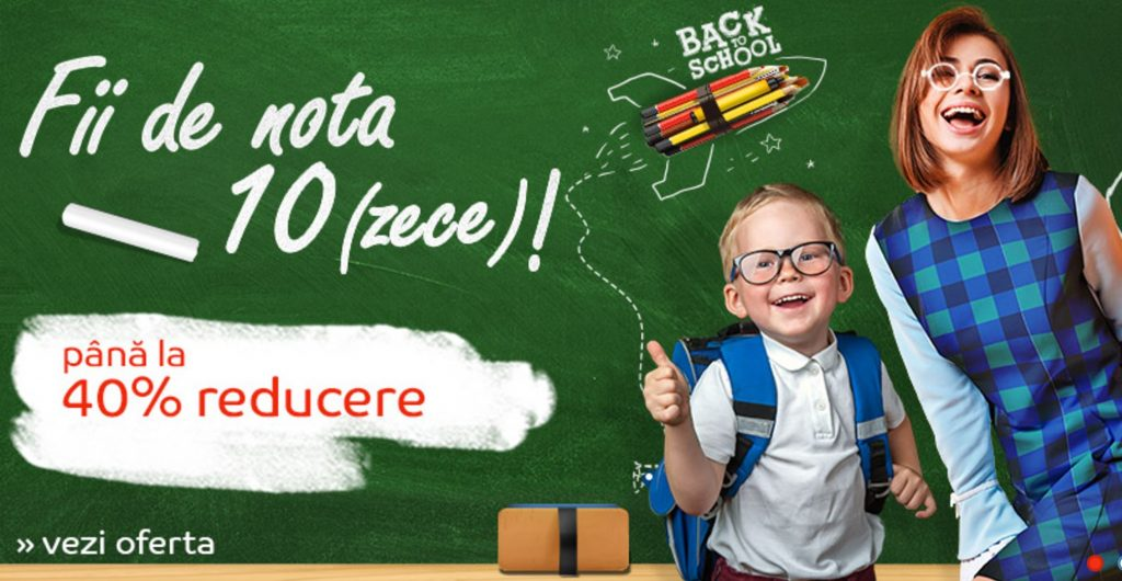 emag back to school